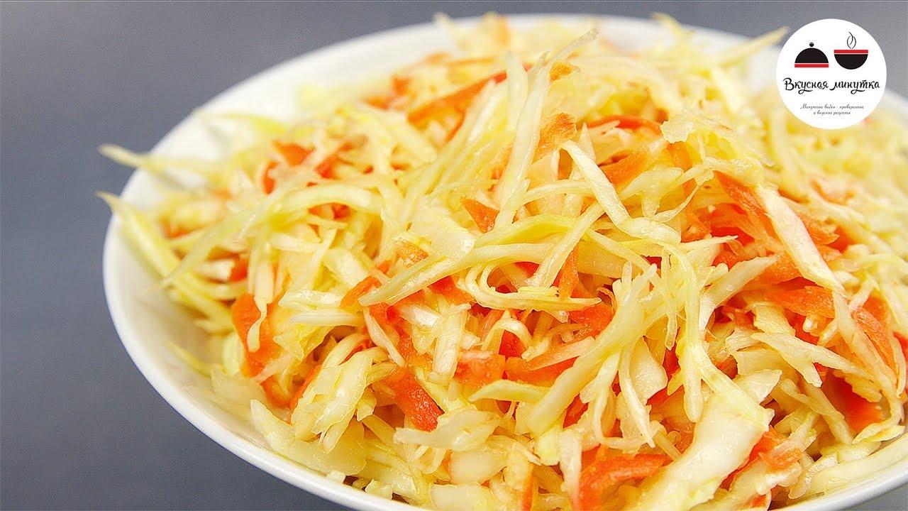 Самый вкусный салат из капусты рецепт