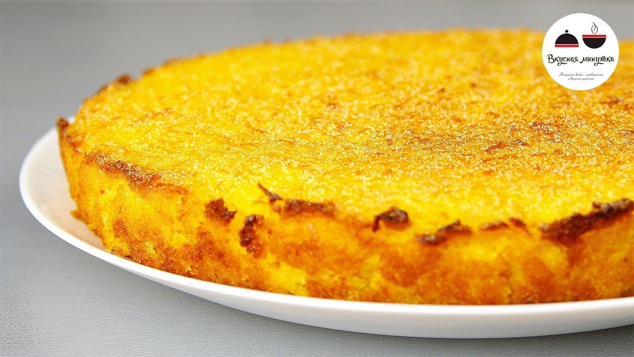 Сладкие пироги рецепты простые и вкусные